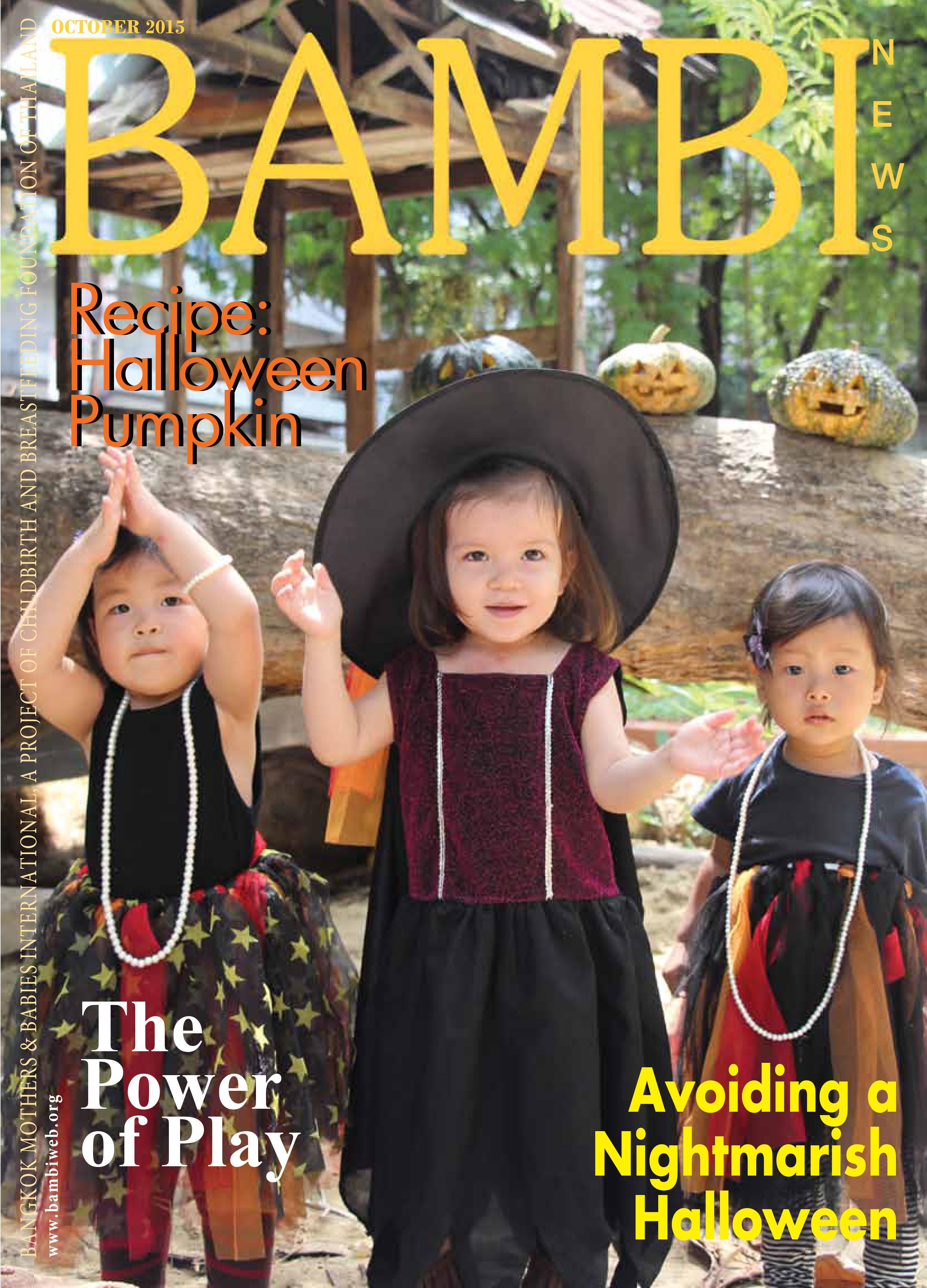 BAMBI News October 2015
