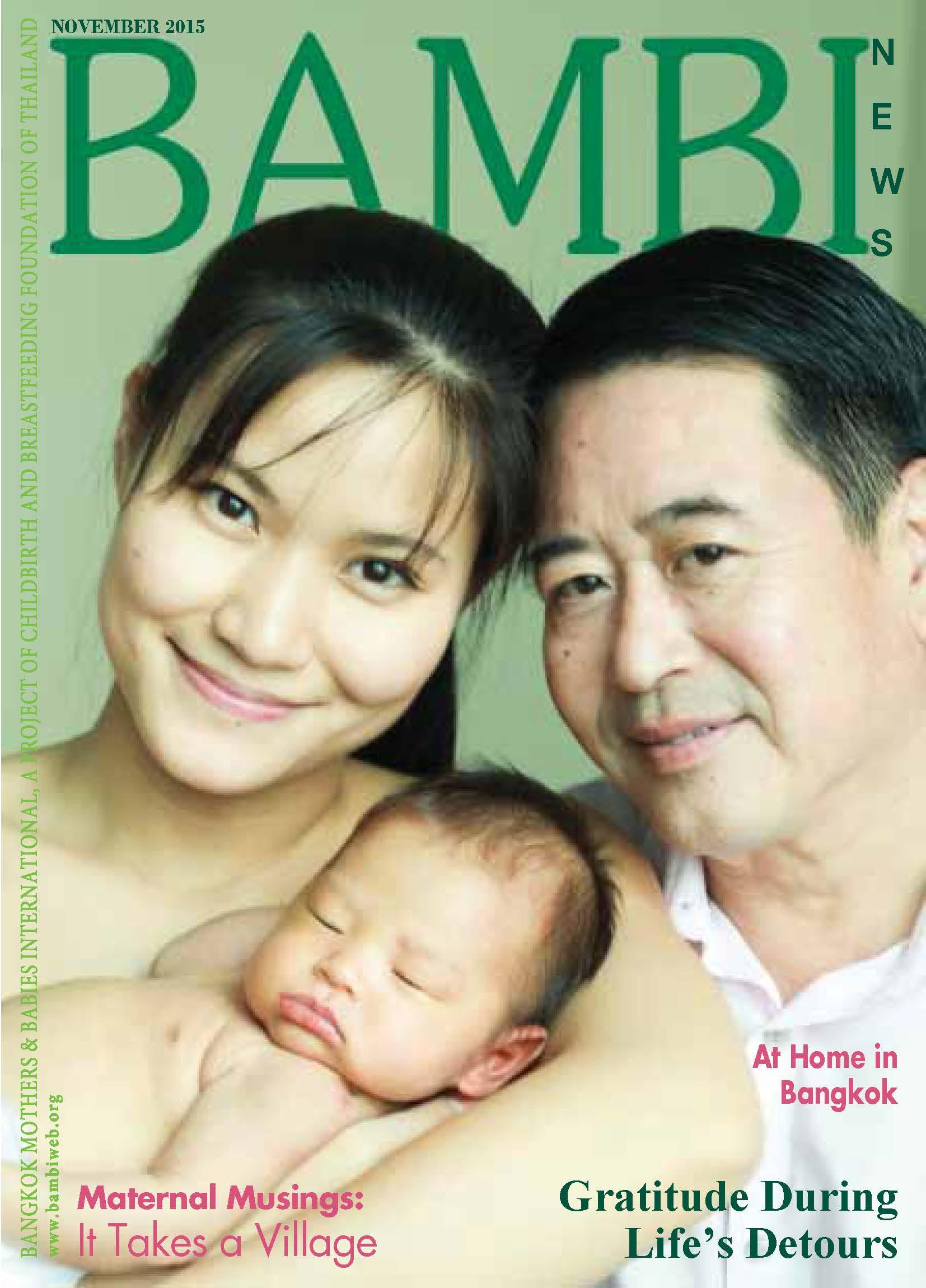 BAMBI News November 2015