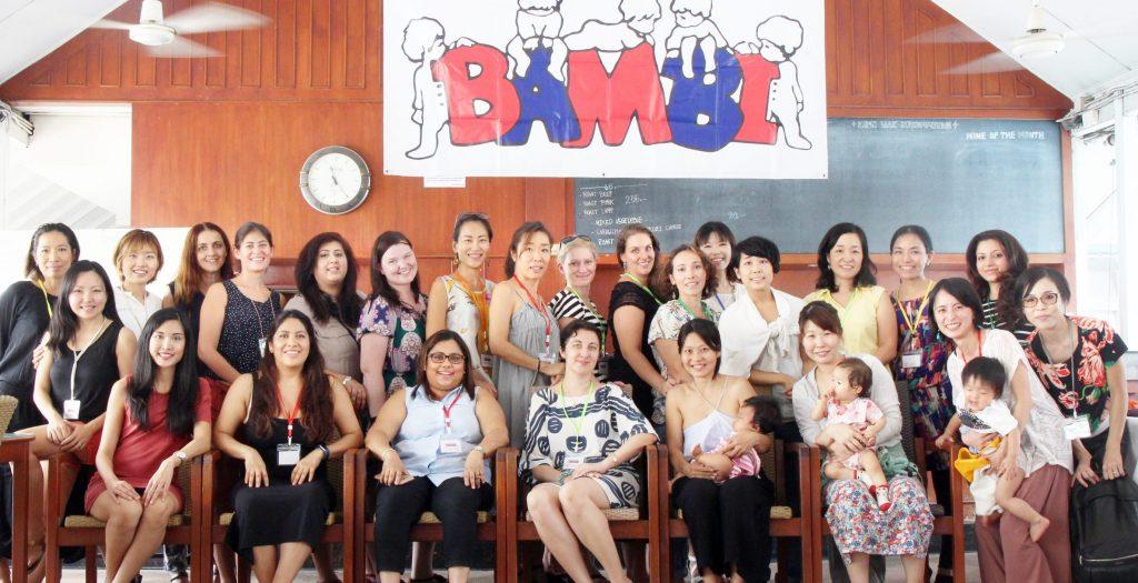 New BAMBI committee members, AGM 2017. pic by Azusa Uchida
