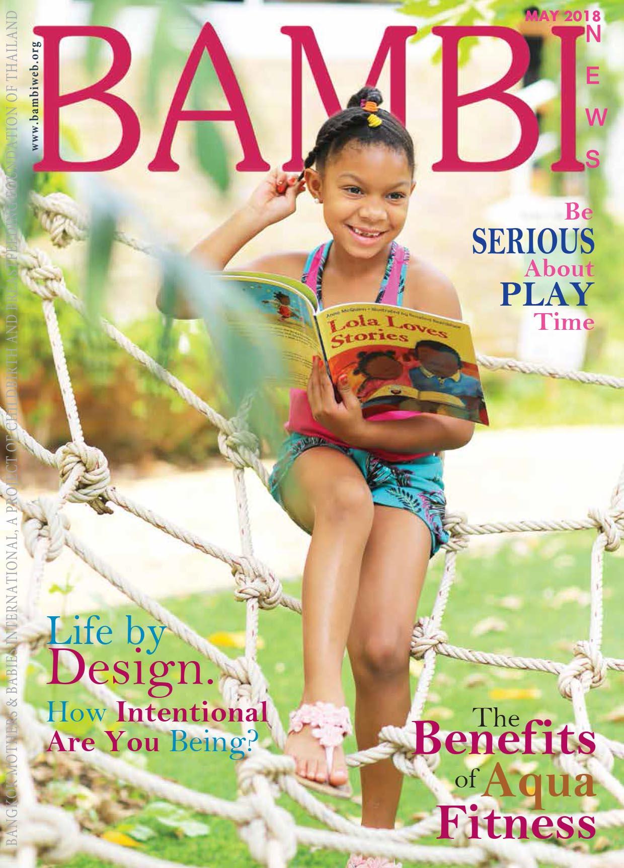 BAMBI News May 2018