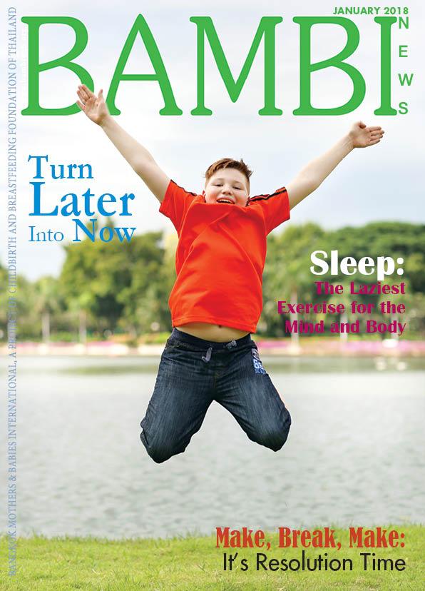 BAMBI News January 2018