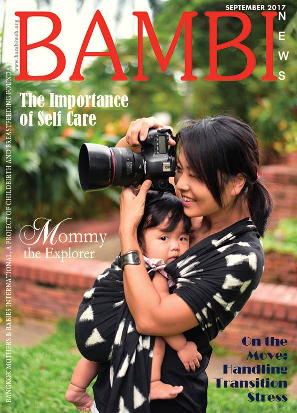 BAMBI News September 2017