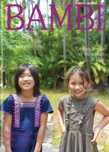 BAMBI News July/August 2019