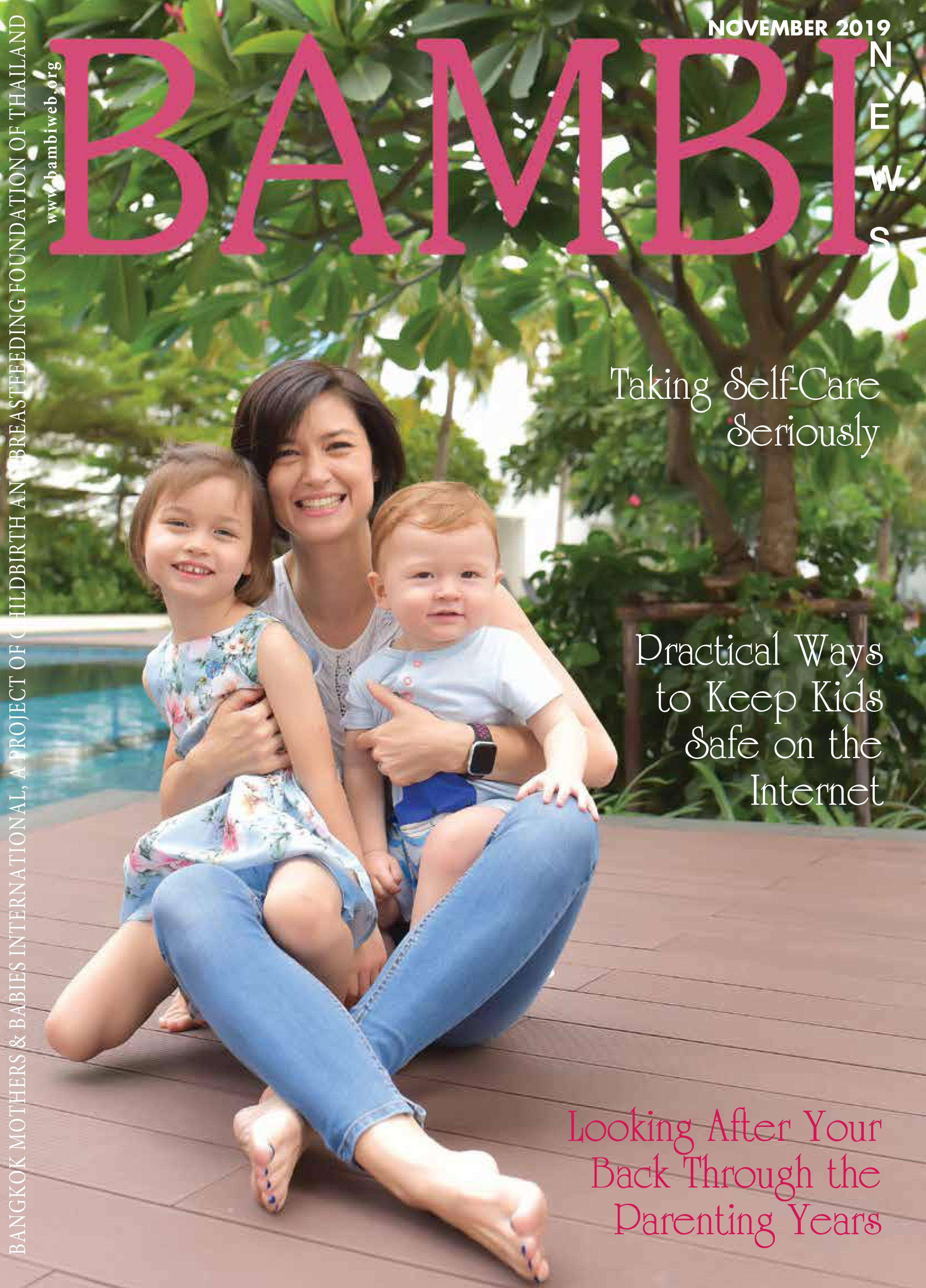 BAMBI News November 2019