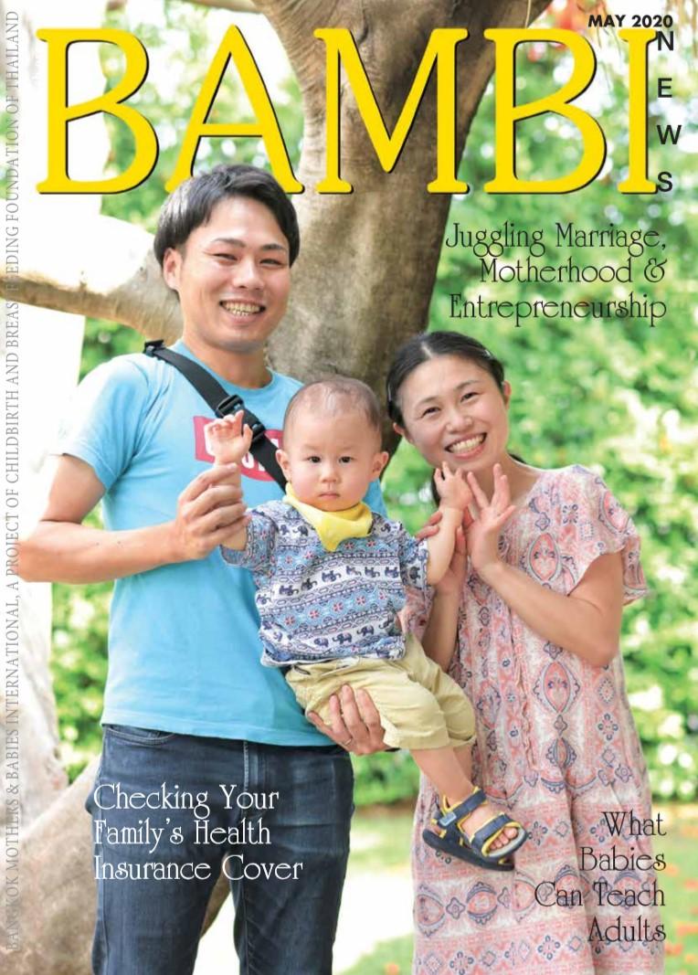 BAMBI News May 2020