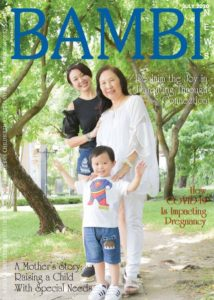 BAMBI News July/August 2020