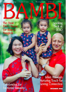 BAMBI News December 2020