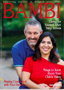 BAMBI Magazine February 2021