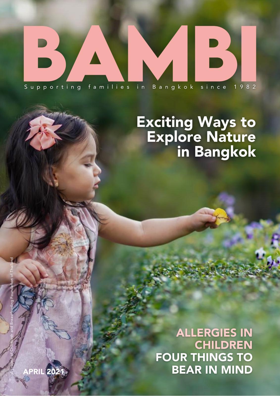 BAMBI Magazine April 2021